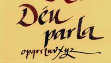 Recés de Quaresma al monestir de Sant Pere les Puel·les